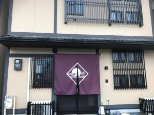 Guest House One More Heart at NARA TOKI (Female Only)