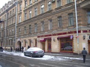 Отель Аллюрия - фото 5