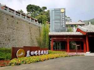 Пекин - Mutianyu Great Wall Hotel