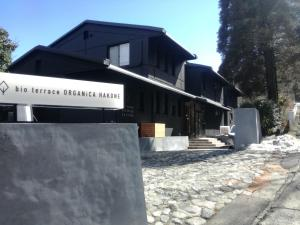Хаконе - bio terrace ORGANiCA HAKONE
