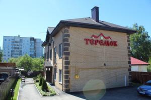 Тверь - Hotel Teremok Proletarsky