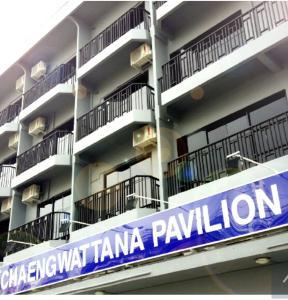 Chaengwattana Pavilion