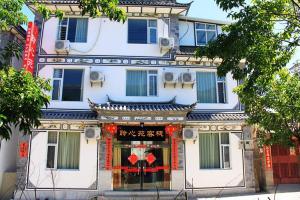 The Nancy's Hotel of Dali