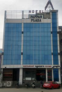 Hotel Pappan Plaza
