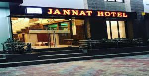 Une image de Jannat Hotel