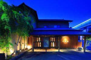Атами - Taiseikan