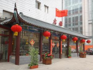 Hejia Inn Beijing Anwai