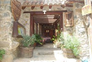 Linos Inn