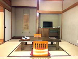 Хаконе - Bangakuro