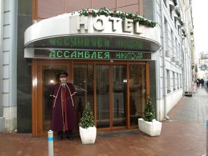 Отель Ассамблея Никитская - фото 15