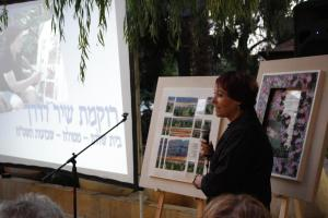 A Picture of Beit Shalom Historical boutique Hotel