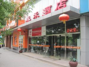 Хостел «365 Inn Beijing West Heping Street», Пекин