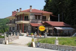 Guesthouse Moucha