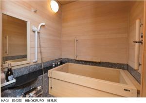 Hotel Lake View Mito image