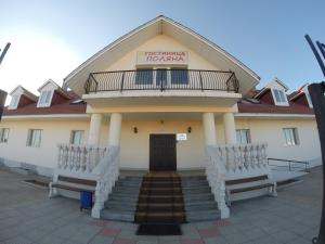 A picture of Polyana Hotel