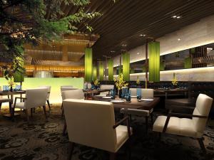 Shanghai Hongqiao Airport Hotel - Air China, Отели  Шанхай - big - 45