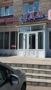 Uda Hotel
