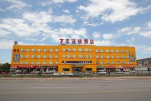 Пекин - 7Days Inn Beijing Yizhuang Development Zone