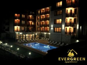 Банско - Evergreen ApartHotel