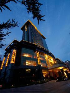 Shenzhen Futian Asta Hotel