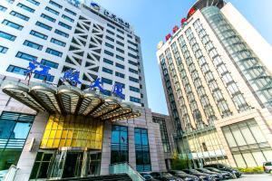 Пекин - Beijing Jiangsu Plaza Hotel