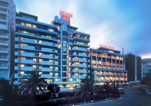 Атами - Uomisaki Hotel