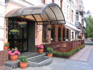 Отель Домус, Киев