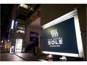 Саппоро - Spa Hotel SOLE Susukino