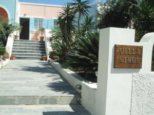 Villa Nikos Kamari(Kamari)