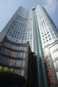 Chenlong Service Apartment - Yuanda building