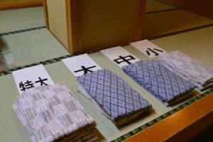 Аидзувакамацу - Oya no Yu