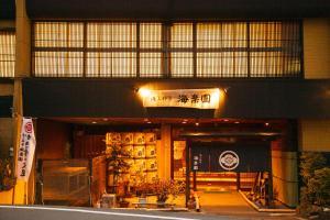 Тоба - Kairakuen