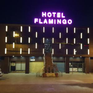 A picture of Hotel Flamingo