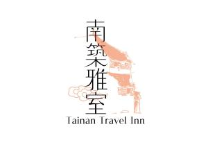 Tainan Travel Inn