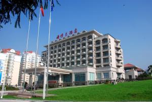 Qingdao Hai Qing Service Apartment