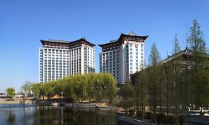 Shangri-La Hotel, Qufu, Отели  Qufu - big - 1