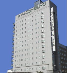 Сандзё - Hotel New Green Tsubame Sanjo