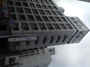 obrázek - Toyoko Inn Nagoya Nishiki