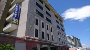 Амагасаки - Hotel Itami
