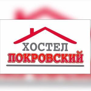 A picture of Pokrovsky Hostel