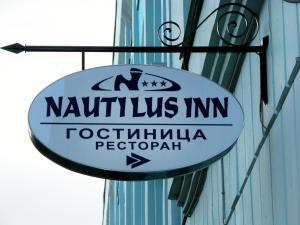 Отель Наутилус Инн - фото 3