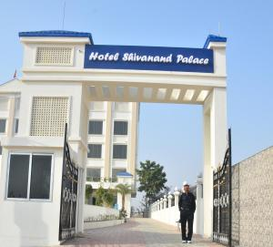 Une image de Hotel Shivanand Palace
