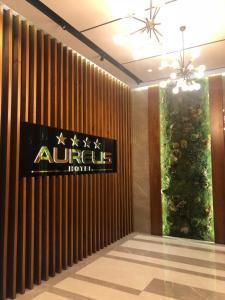 Тирана - Aurelis Hotel