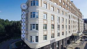Нижний Новгород - Kulibin Park Hotel & SPA