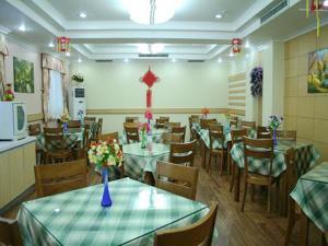 Shindom Inn Beijing Xinjiekou