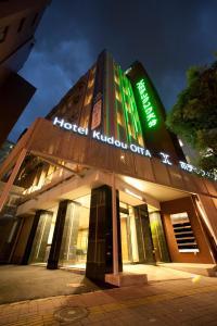 Оита - Hotel Kudou Oita