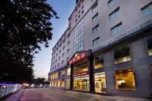 City Line Hotel Beijing