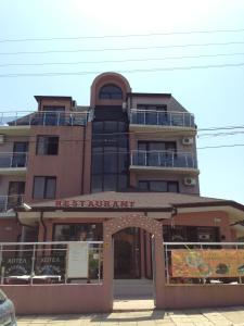 Hotel Katerini