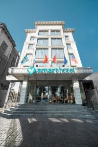 Бишкек - Smart Hotel Bishkek (Holiday)
