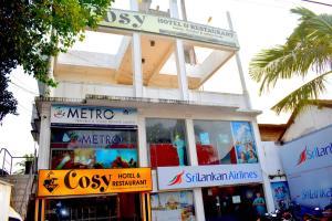 Джафна - Cosy Hotel & Restaurant